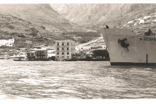despina boat mike hotel amorgos