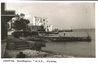 mike hotel amorgos 60s